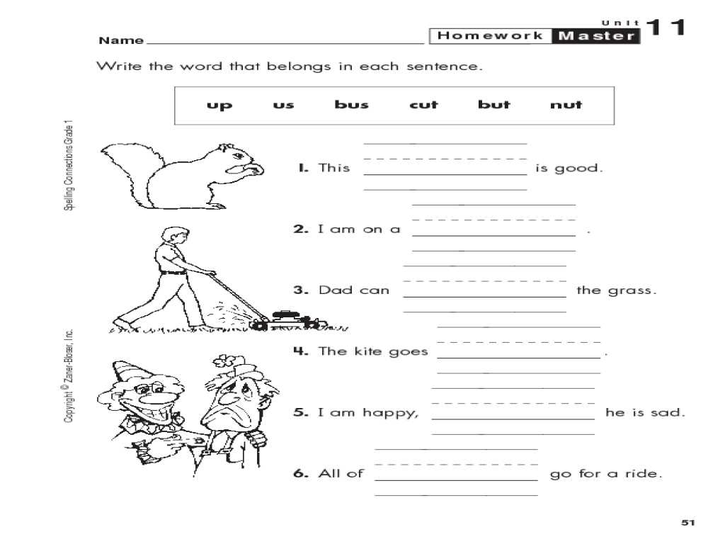 Skill Reading Comprehension Worksheet