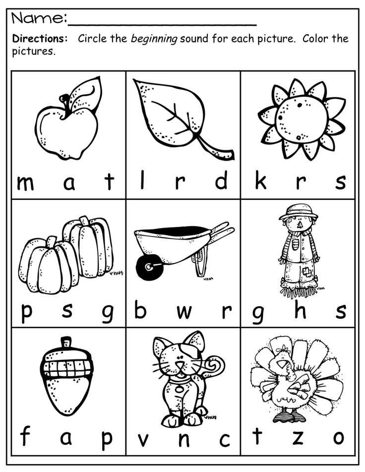 Initial sounds Worksheets together with 230 Best Phonics Images On Pinterest