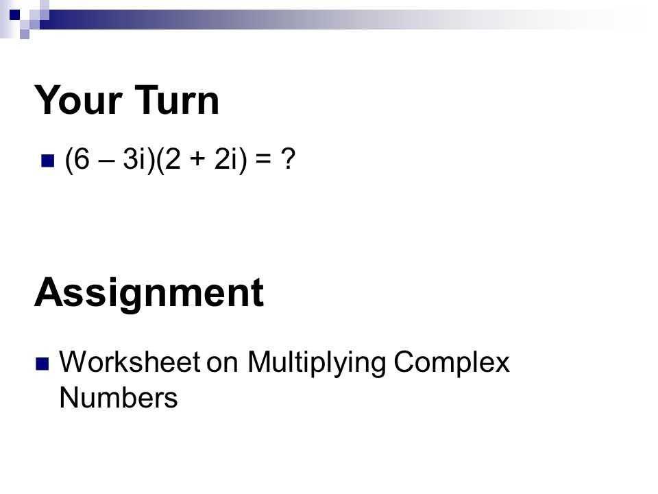 Multiplying Complex Numbers Worksheet or Plex Numbers Worksheet Image Collections Worksheet Math for Kids