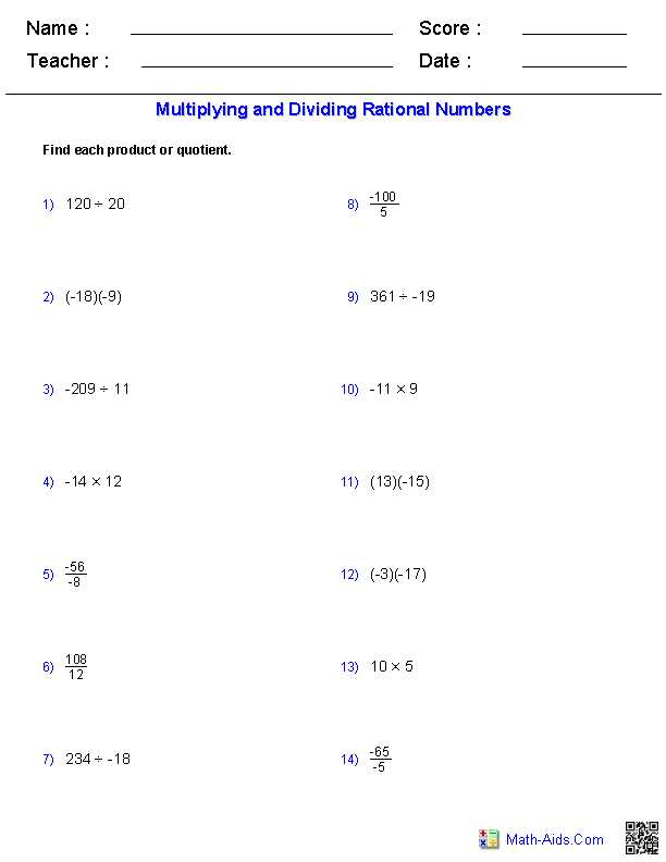 Multiplying Complex Numbers Worksheet together with Multiplying and Dividing Rational Numbers Worksheets