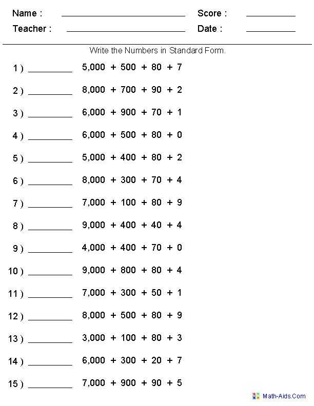 Place Value Worksheets Grade 5 Also 33 Best Megs Images On Pinterest
