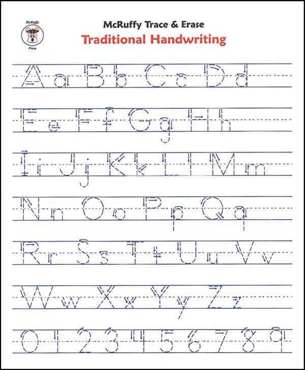 Preschool Writing Worksheets or Alphabet Writing Sheets aslitherair
