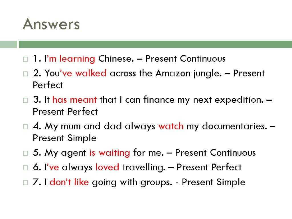 Present Progressive Spanish Worksheet Answers Along With