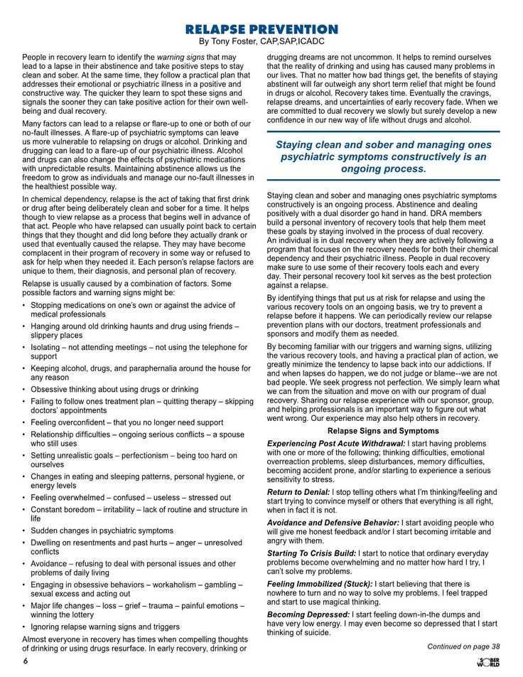 Relapse Prevention Plan Worksheet Template or 37 Best Relapse Prevention Images On Pinterest
