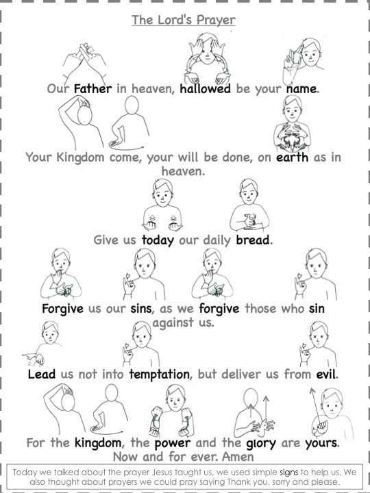 Sign Language Worksheets with Worship & Praise the Lord S Prayer In Sign Language
