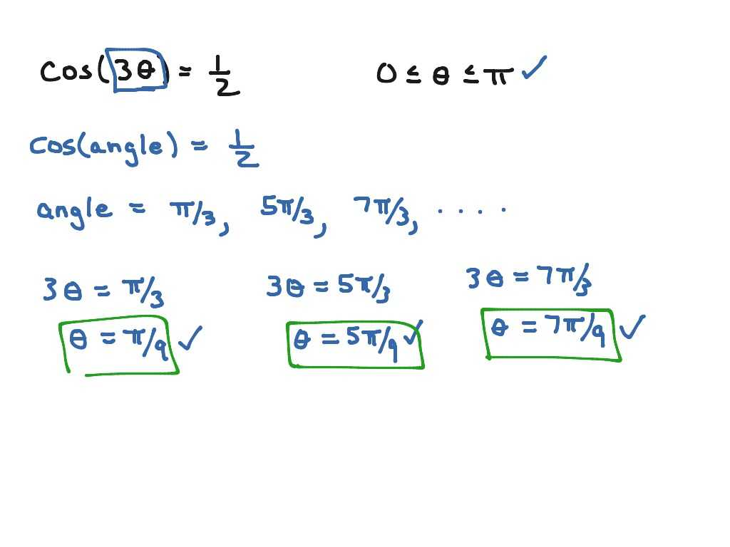 Solving Exponential Equations Worksheet