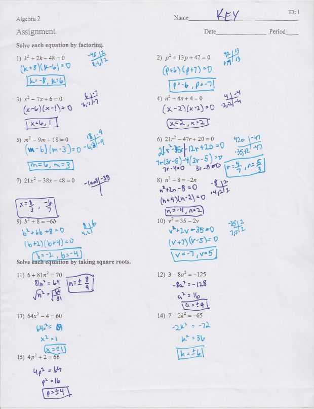 Solving Quadratics by Factoring Worksheet and Lovely solving Quadratic Equations by Factoring Worksheet Fresh How