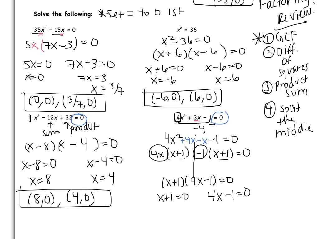 Solving Systems Of Equations by Graphing Worksheet Answers and solving Quadratic Equations by Factoring Worksheet Answers