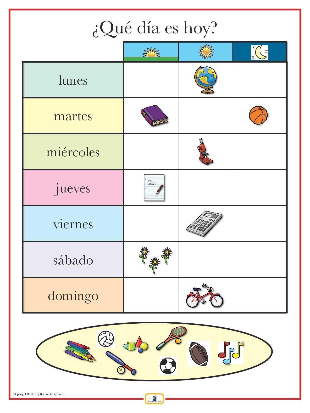 Spanish Worksheets Elementary Along With Spanish Days Of