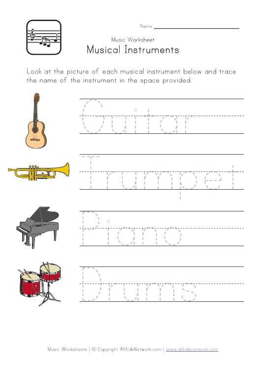 The Sixties the Years that Shaped A Generation Worksheet or 124 Best Music Worksheets Images On Pinterest
