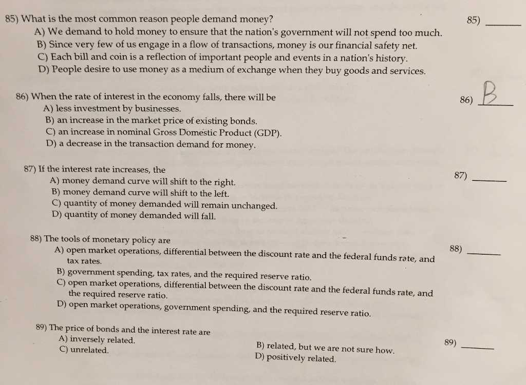 Tools Of the Federal Reserve Worksheet Answer Key Also Economics Archive August 07 2017