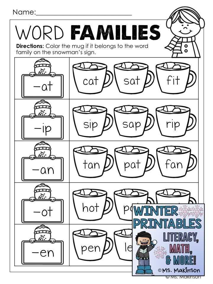 Winter Math Worksheets as Well as Winter Printables Literacy Math & Science