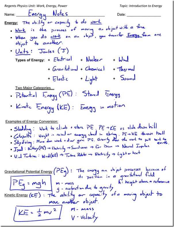 Work Power Energy Worksheet or Kinetic Energy Math Worksheet Kidz Activities