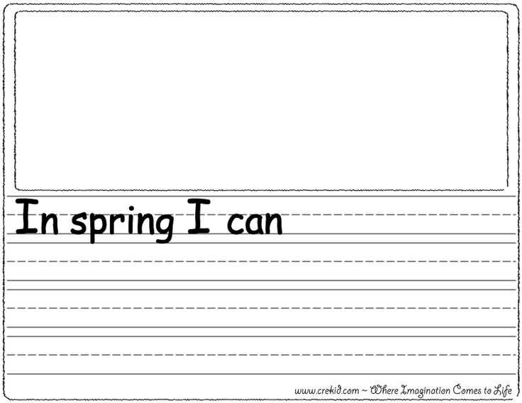 Writing Sentences Worksheets for 1st Grade together with 17 Best Images About Writing Prompts 1st Grade On