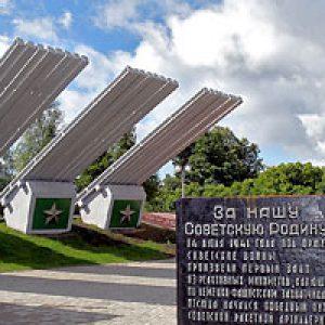 semestafakta-Memorial complex Katyusha (For Our Soviet Motherland!)