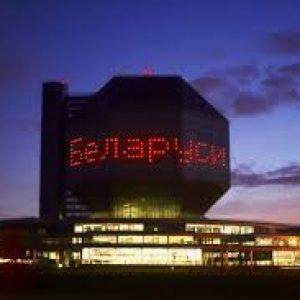 semestafakta-National Library of Belarus