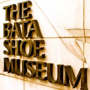 semestafakta-the-bata-shoe-museum2