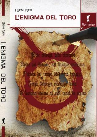 """2013.12.28 – """"Quando a Modena c'erano i Romani"""" di Gabriele Sorrentino backstage trasmissione a QuiModena, San Cesario (Mo)"""