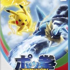PoKen et Ryu [Pokkén Tournament, Wii U]