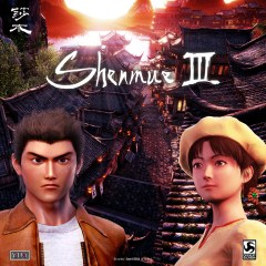 Ombre chinoise au tableau [Shenmue 3, PC]