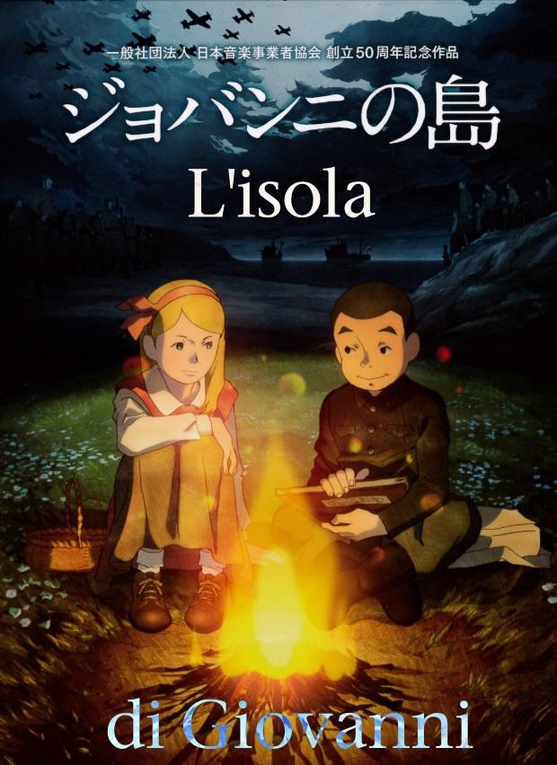 Anime film consigliati DA vedere: L'Isola di Giovanni