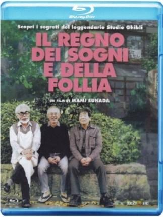 Il Regno dei Sogni e della Follia ora in DVD e Bluray