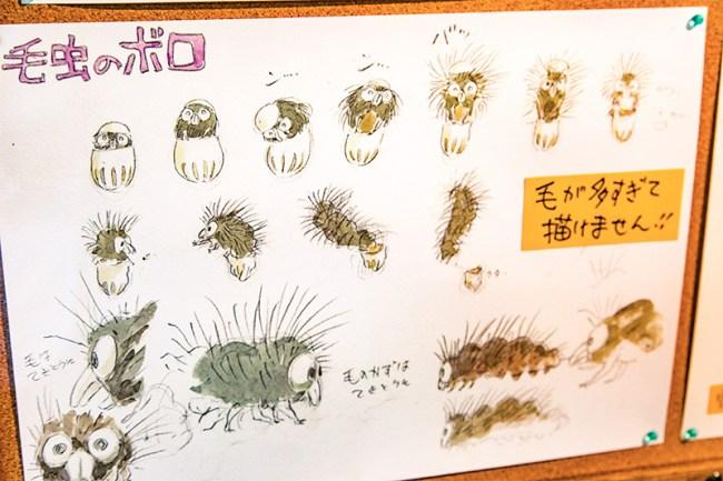 Miyazaki sta lavorando ad un nuovo lungometraggio