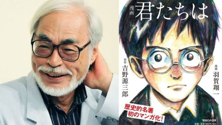 Never Ending Man Hayao Miyazaki: novità ed elenco sale