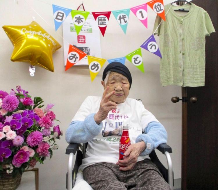La donna più anziana del mondo è giapponese