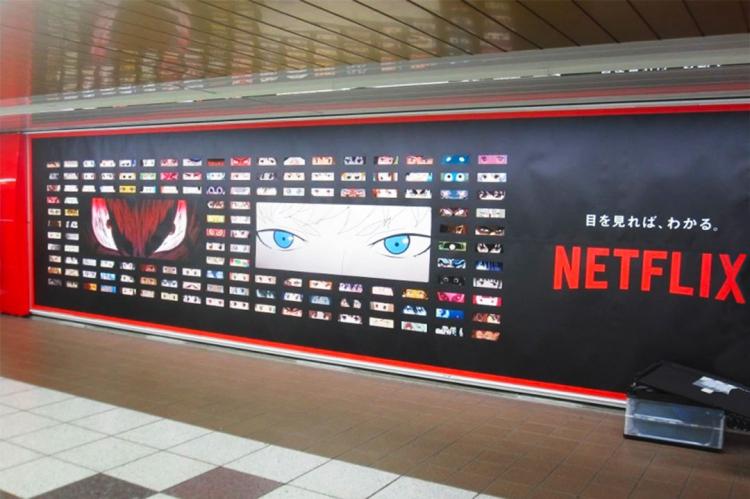 Netflix offre borse di studio per corsi di anime a Tokyo