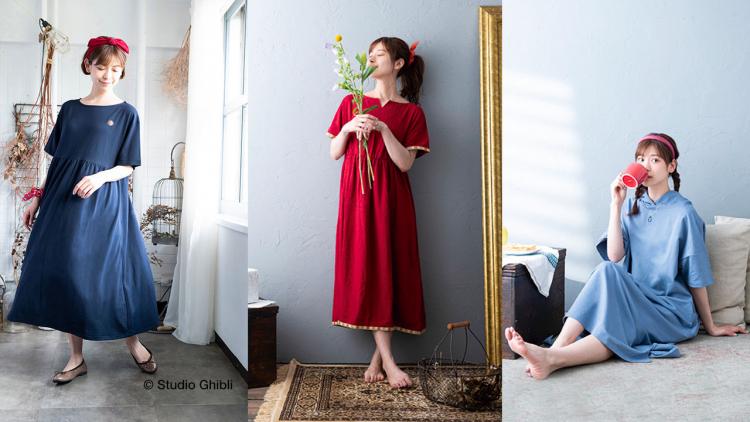 Studio Ghibli presenta una nuova collezione ufficiale