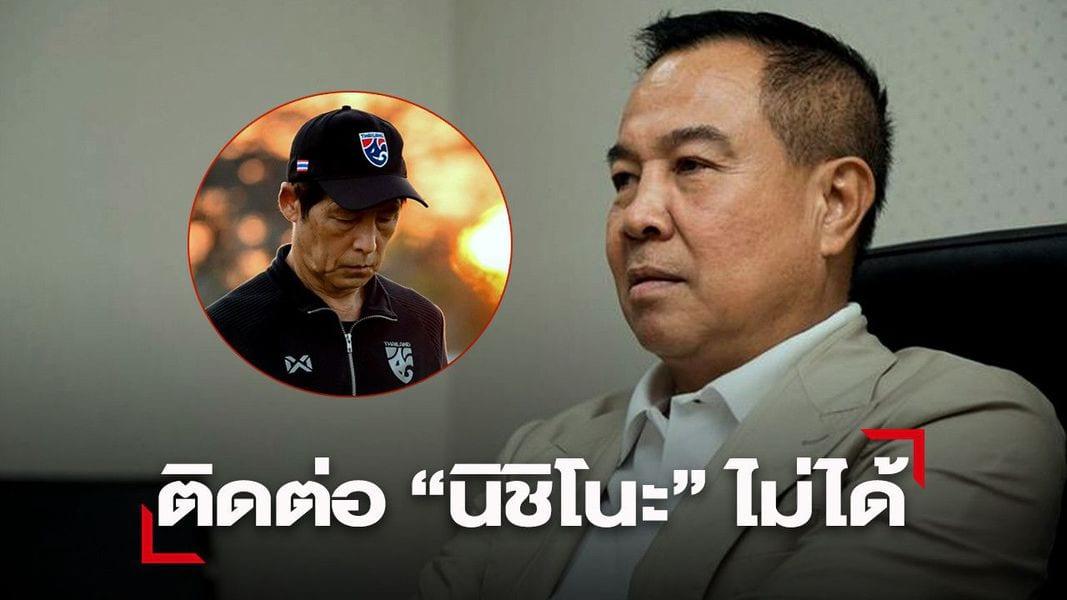 Somyot Presiden FAT Akira Nishino Thailand 2021