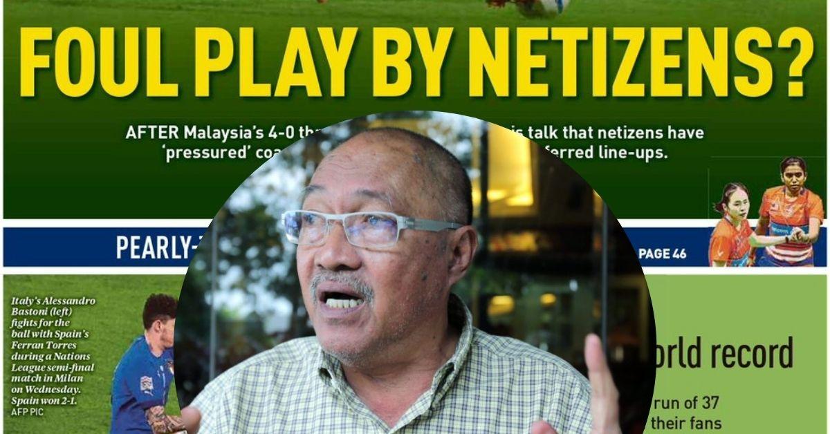 Netizen Jamal Nasir