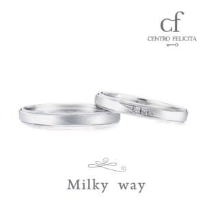 結婚指輪,プラチナ,ペアで10万円,安い,お得,オーダーメイド