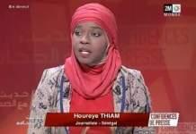 Houreye Thiam Preira élue au comité permanent des Panafricaines. La journaliste sénégalaise Houreye Thiam Preira a été élue au comité permane