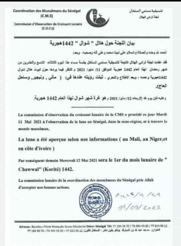 whatsapp image 2021 05 11 at 21.33.18 - Senenews - Actualité au Sénégal, Politique, Économie, Sport