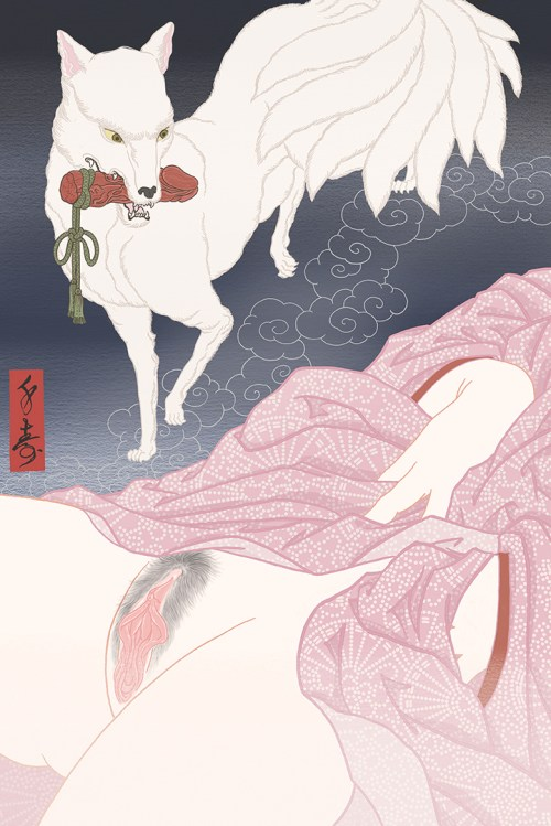 fox, kitsune, porn, pornography, shunga, senju, pussy, masturbation, kimono, pink, dildo