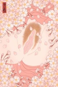 pussy, sakura, flower, red pubic hair