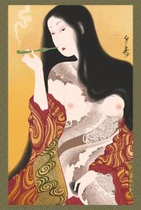 erotic, arotica, shunga, porn, irezumi, japanese tattoo