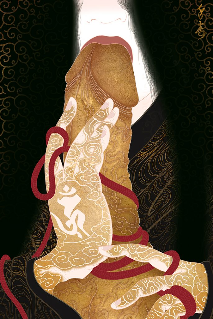 "From the shunga book ""Kagami"""
