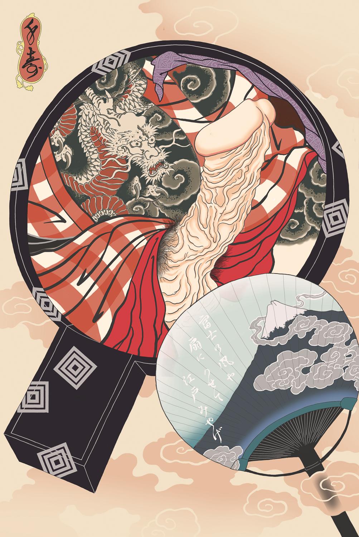 """Summer"" Shunga print"