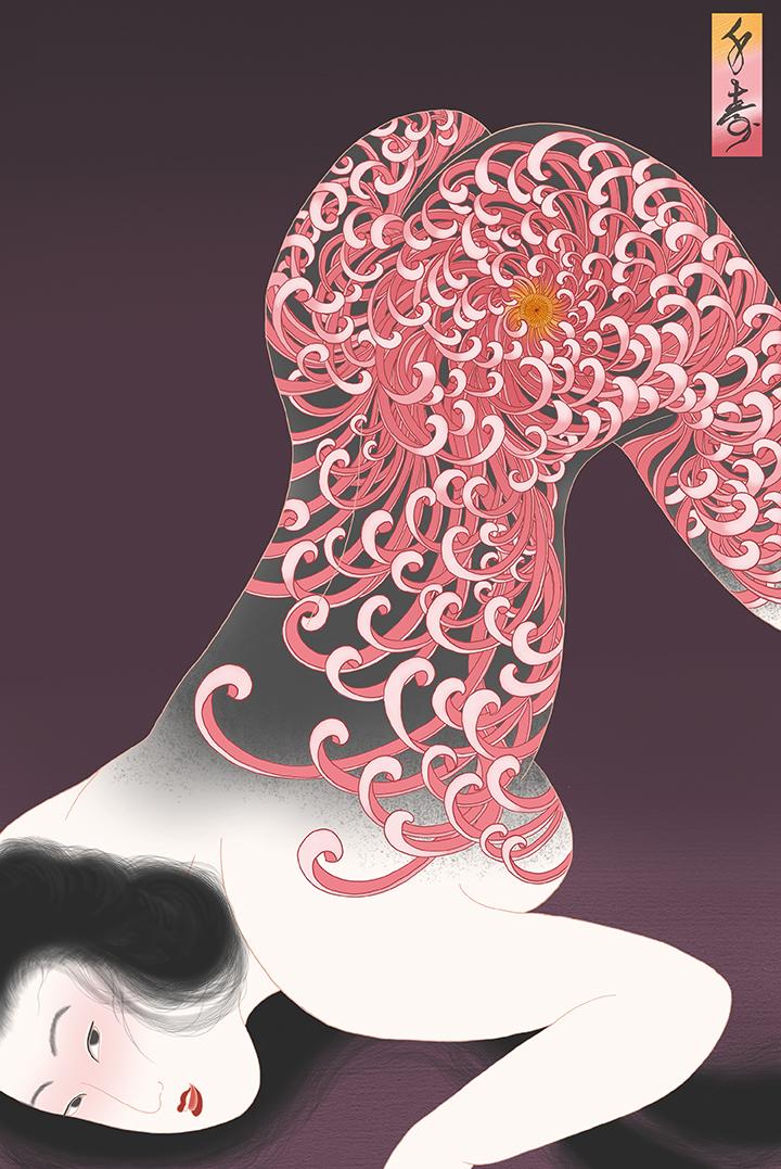"""""""Kiku"""" Shunga print"""