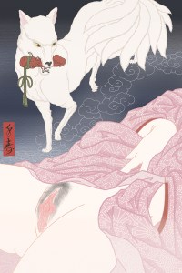 erotic shunga art by senju