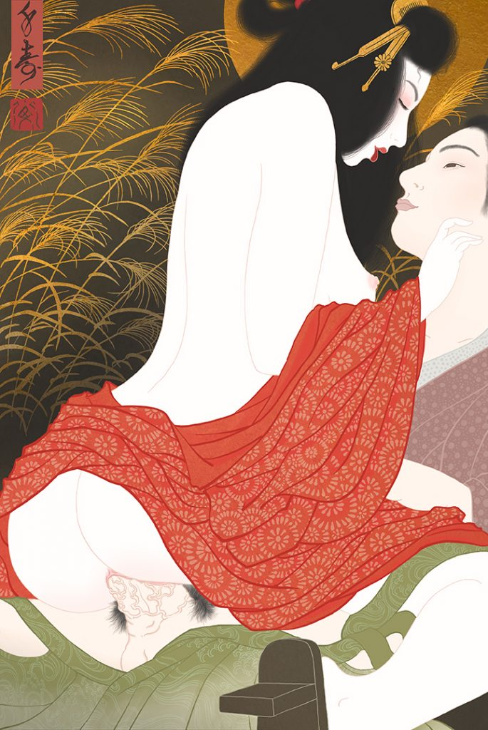 erotic intimacy depicted in a shunga painting by Senju