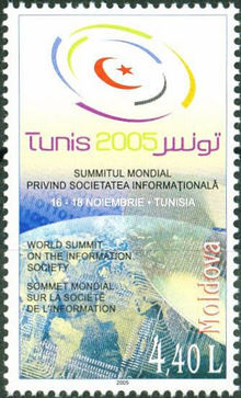 In Tunisia, the World Summit on the Information Society sets global goals