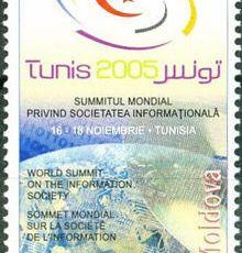 220px-2005._Всемирный_Саммит_по_Информационному_Обществу_в_Тунисе