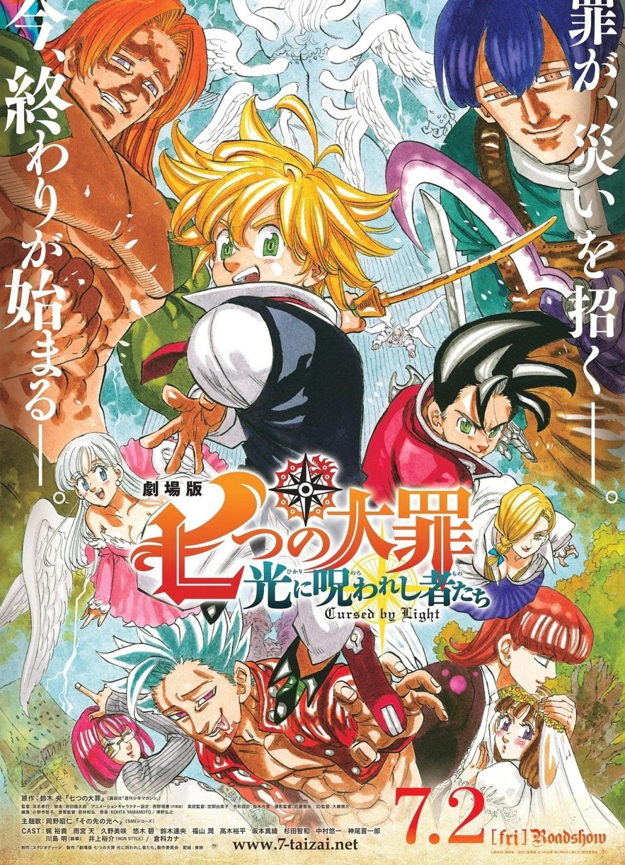 Nanatsu no Taizai Cursed By Light (1)