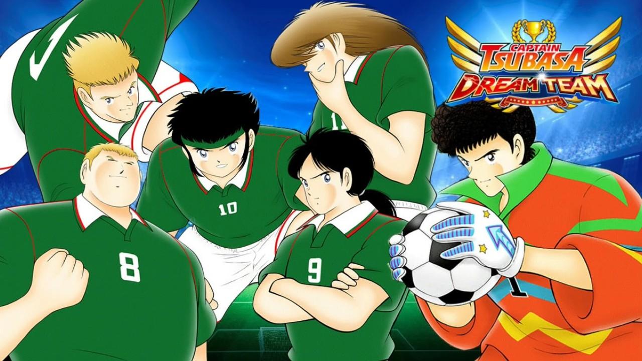 Supercampeones México Japón Oliver