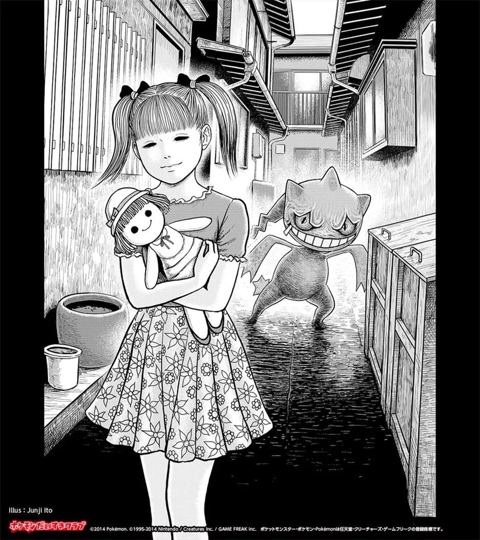 Junji Ito Pokémon fanart ilustración