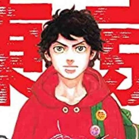 Manga de Tokyo Revengers llegará a México